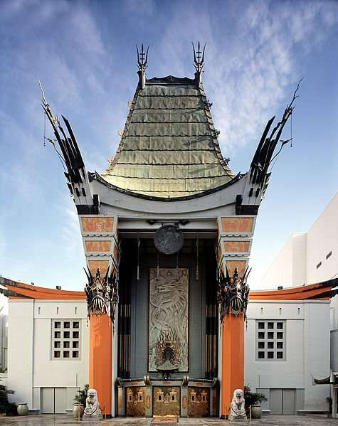 Graumans Chinese Theatre wasn't nominated this year