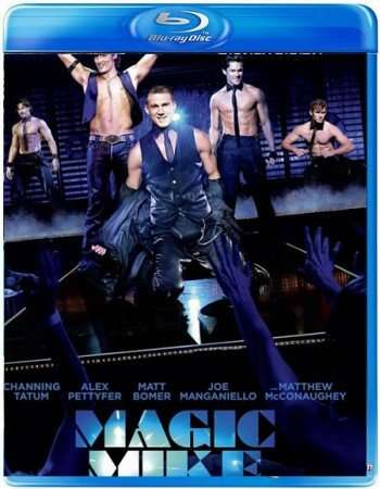 magic-mike-2012-720p-bluray-x264-sparks-1