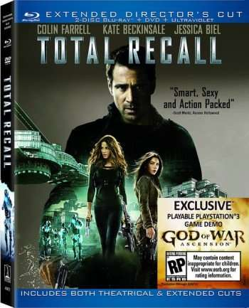 gow_total_recall_demo