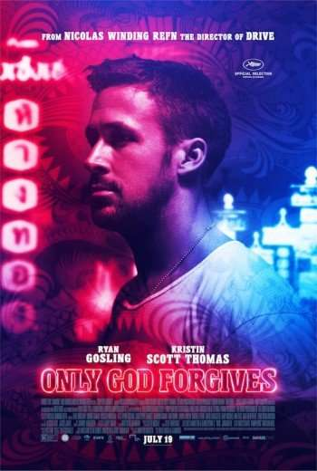 Only God Forgives (Radius TWC)