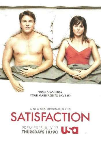 Satisfaction US