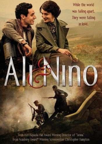 aliandnino