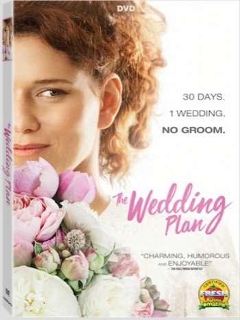 theweddingplan1
