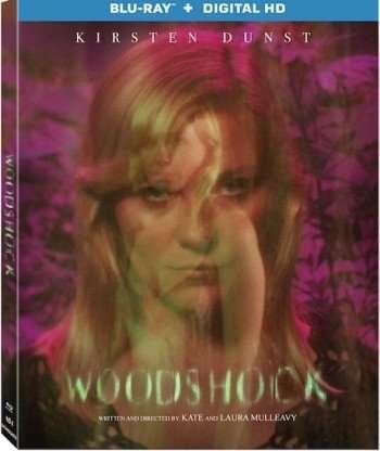 woodshock1