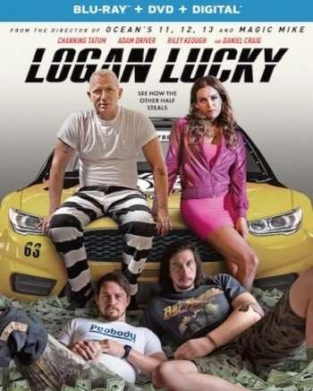 loganlucky11
