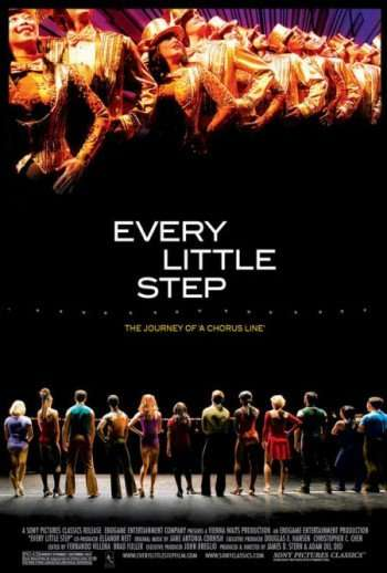 every_little_step