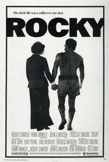 rocky_ver1