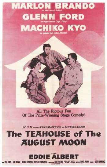 teahouse-poster