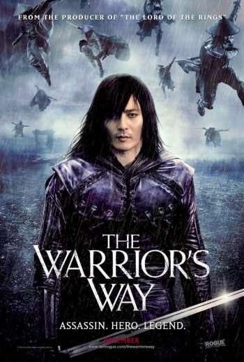 warriorsway