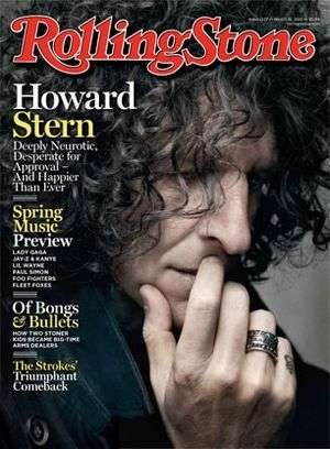Pictured: Howard Stern. Cover art courtesy of Rolling Stone.