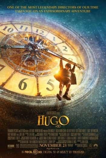 hugo_ver3