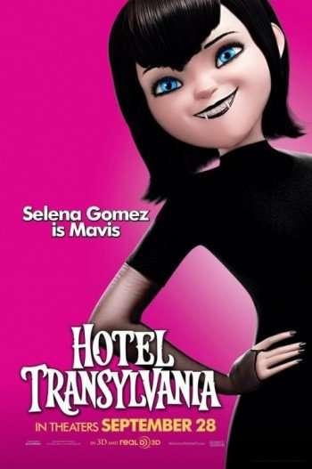 hotel_transylvania_ver16