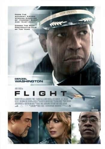 flight_ver2