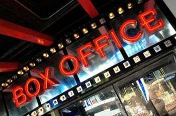 box-office-report3