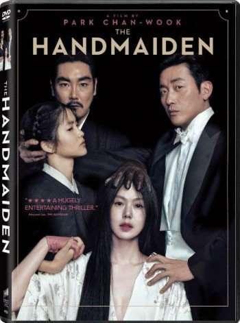thehandmaiden3