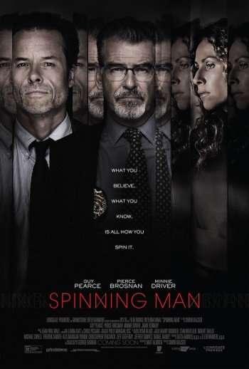 spinningman1