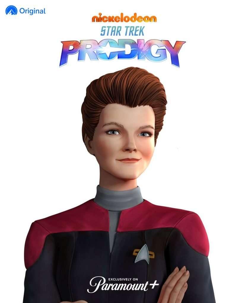 New spectacular trailer for the animated series Star Trek